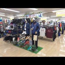 sakazen新宿商店