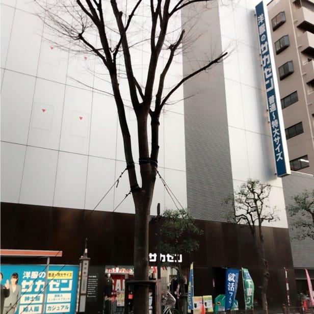 sakazen Kamata store