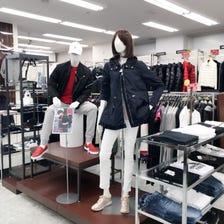 SAKAZEN蒲田店