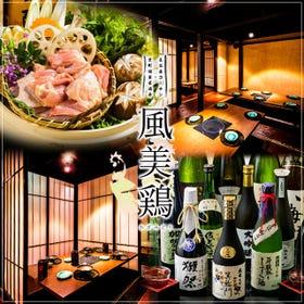 Kobegyushabushabu Sukiyaki Kinzan