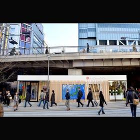 Shinjuku Tourist Information