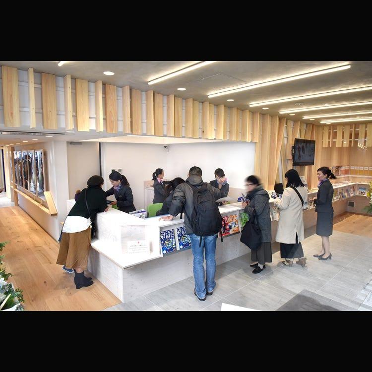 新宿観光案内所
