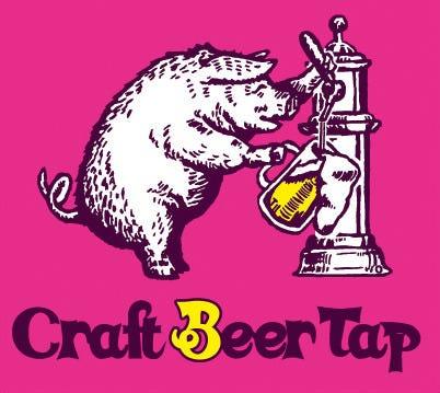 Craft Beer Tap Kurafutobirutappushinjukuhigashiguchiten