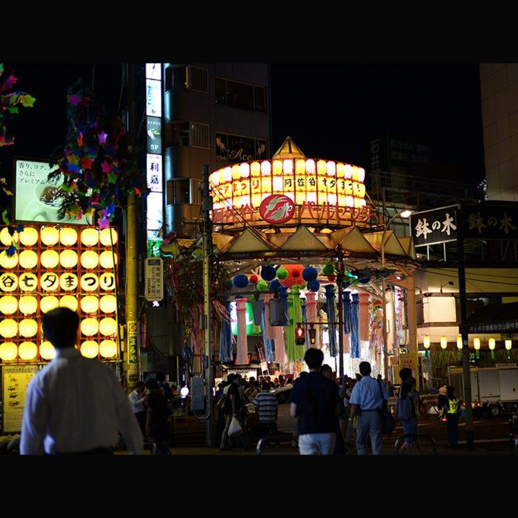 EXPERIENCE SUGINAMI TOKYO
