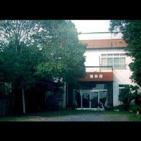 Youth Hostel Itakoso