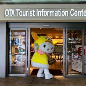 Ota City Tourist Information Center