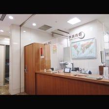 ワールドカレンシーショップ 三菱UFJ信託銀行 本店