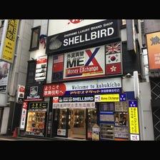 アクセスチケット 新宿歌舞伎町店