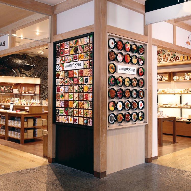 元祖食品サンプル屋 東京スカイツリータウン・ソラマチ店