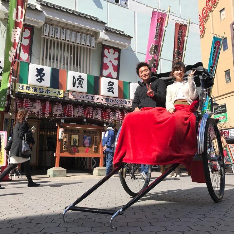 KURUMAYA -Guided tour-