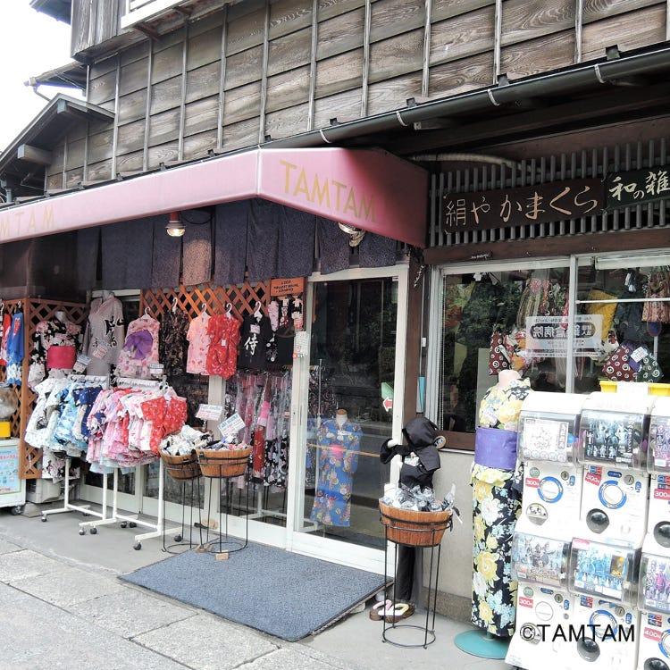和雑貨の店 TAMTAM
