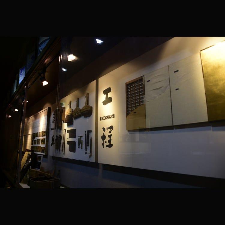 片岡屏風店