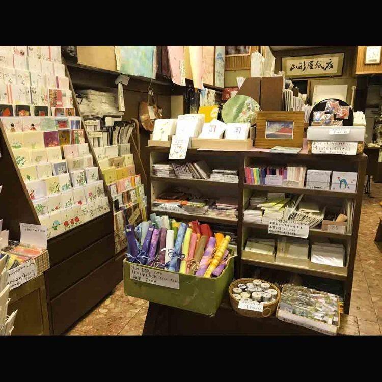 山形屋紙店