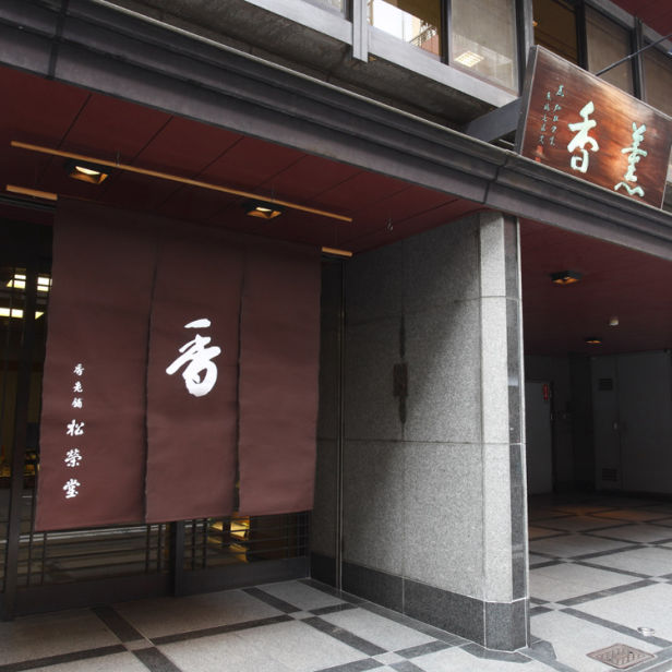 Long-established incense shop - Shoyeido Ningyocho Store-