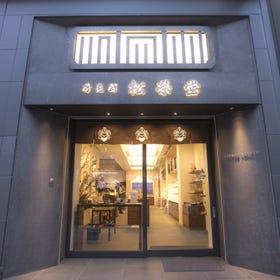 Long-established incense shop - Shoyeido Ginza Store-
