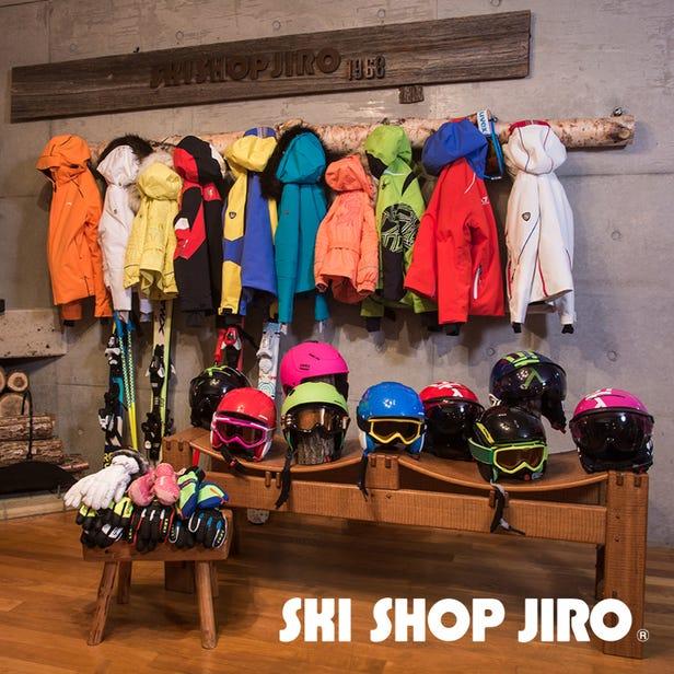 滑雪店吉羅