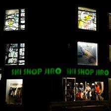 SKI SHOP JIRO