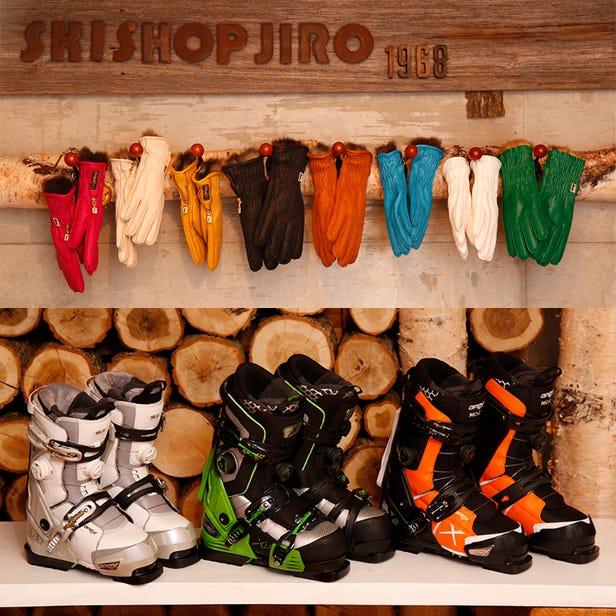 스키 매장 지로