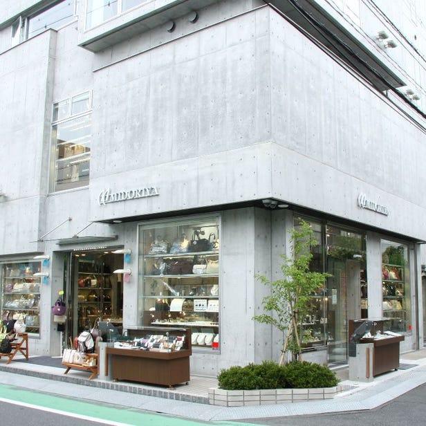 MIDORIYA main shop