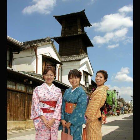 Kimono rental shop Vivian
