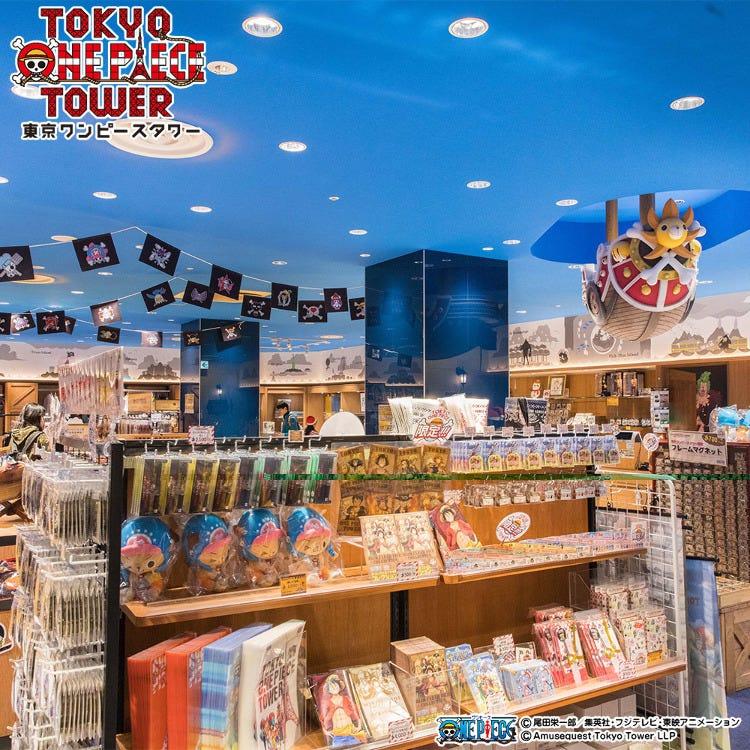도쿄 원피스 타워