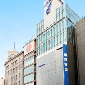 YAMANO MUSIC CO.,LTD. Ginza Main Shop