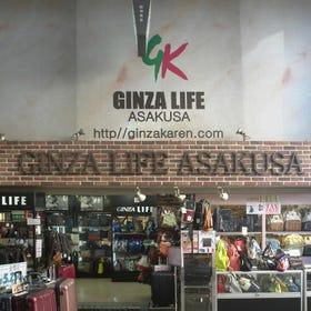 Luggage and Travel Bags | GINZA LIFE at Asakusa