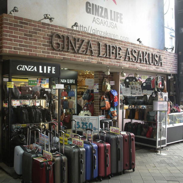 Luggage and Travel Bags | GINZA LIFE at Asakusa