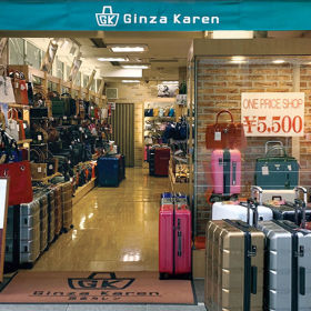 Luggage and Travel Bags | GINZA KAREN