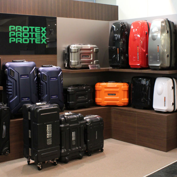 Travel luggage and accessories speciality shop -Toko Yuurakucho Store