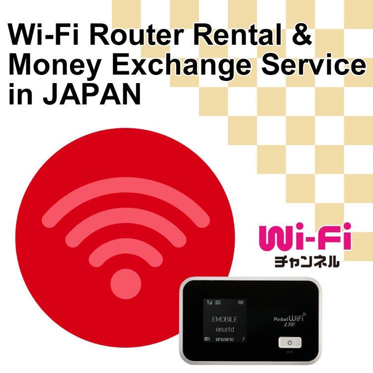 Wi-Fiチャンネル