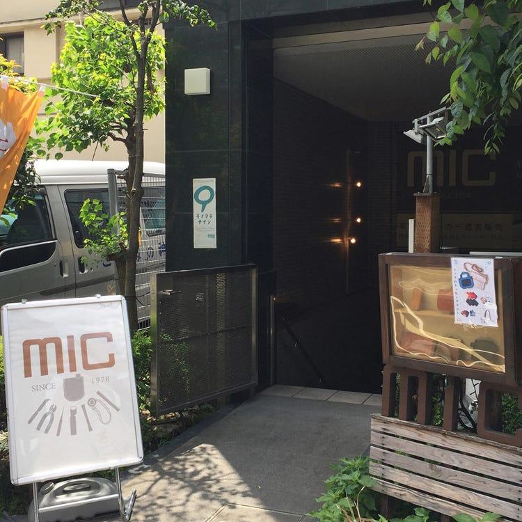 mic Ueno main store