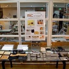 mic 上野本店