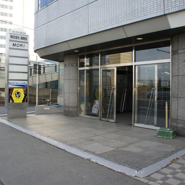 Studio邦楽アカデミー蒲田校