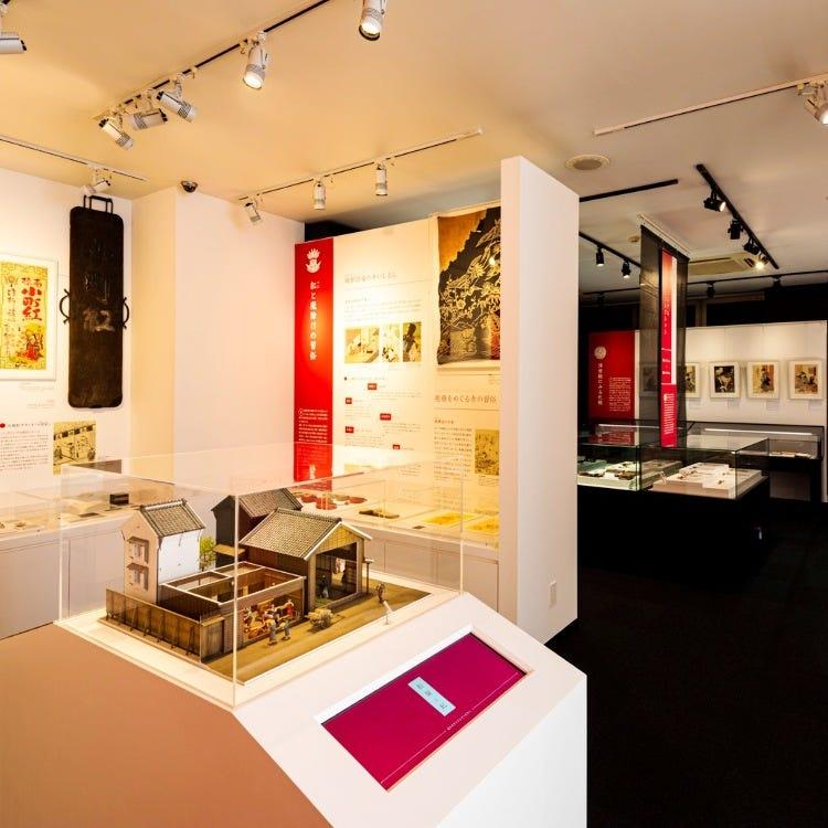 Isehan-Honten Museum of Beni