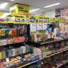 Yellow Submarine Akihabara Main Shop ★Mint