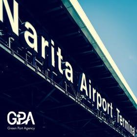 나리타공항 GPA 공항여객 서비스 SIM카드 판매
