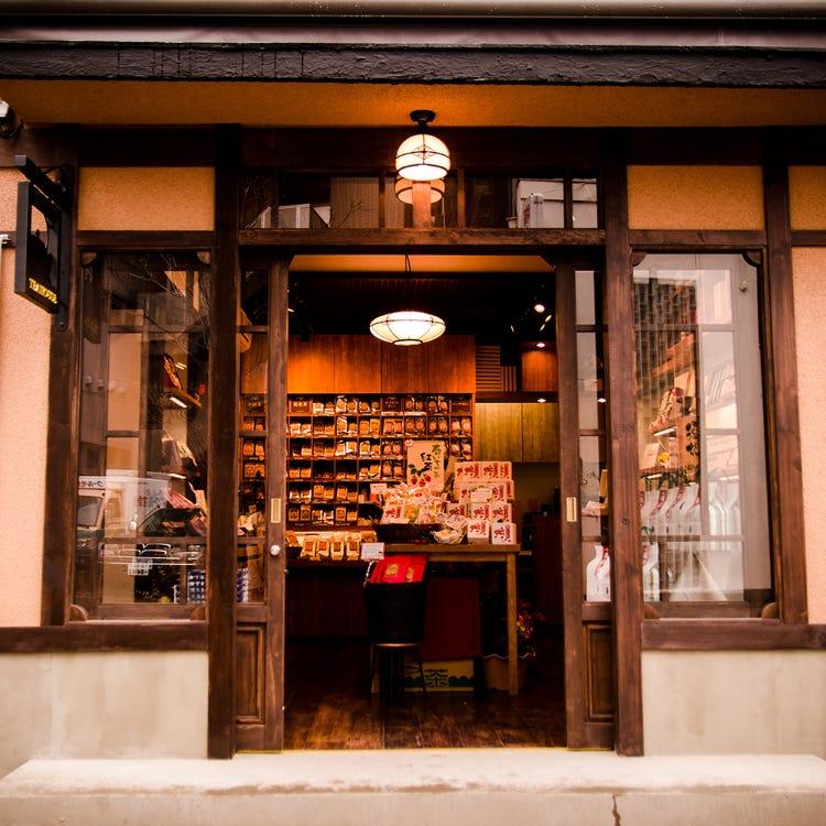 Tea Leaf Specialty Shop Tsubakisozen