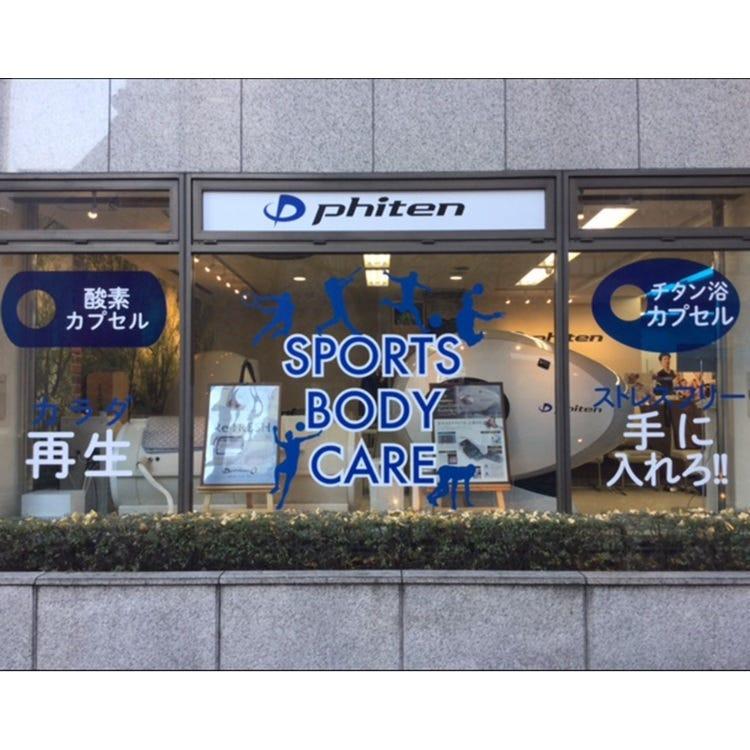 Phiten Shibuya-East Store