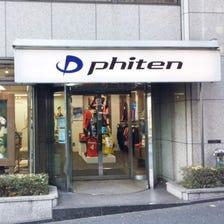 ファイテンショップ 渋谷東口店