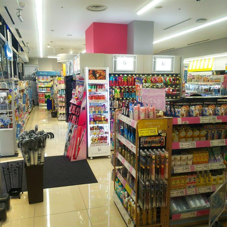Welcia Asakusa Marugoto Nippon Store