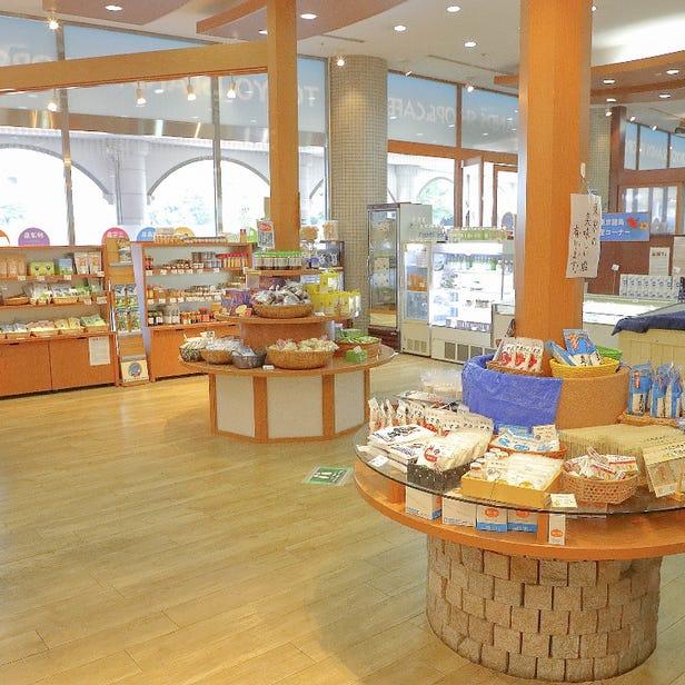 Tokyo Islands Shop & Cafe