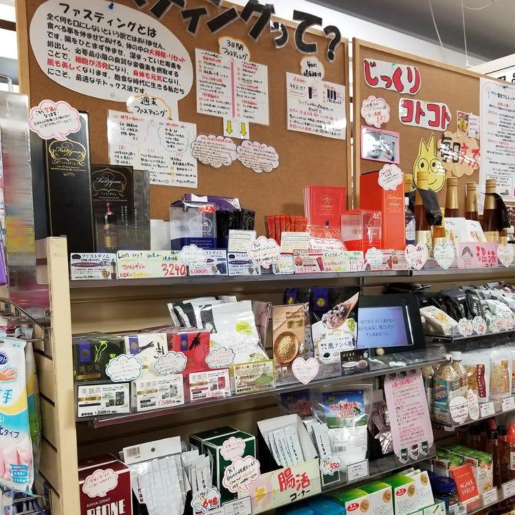 Drug store - Very Shinaoyama -