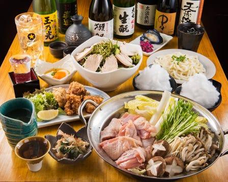 日本うまいもん巡り旅 个室割烹 和粹 八重洲店