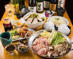 日本うまいもん巡り旅 個室割烹 和粹 八重洲店