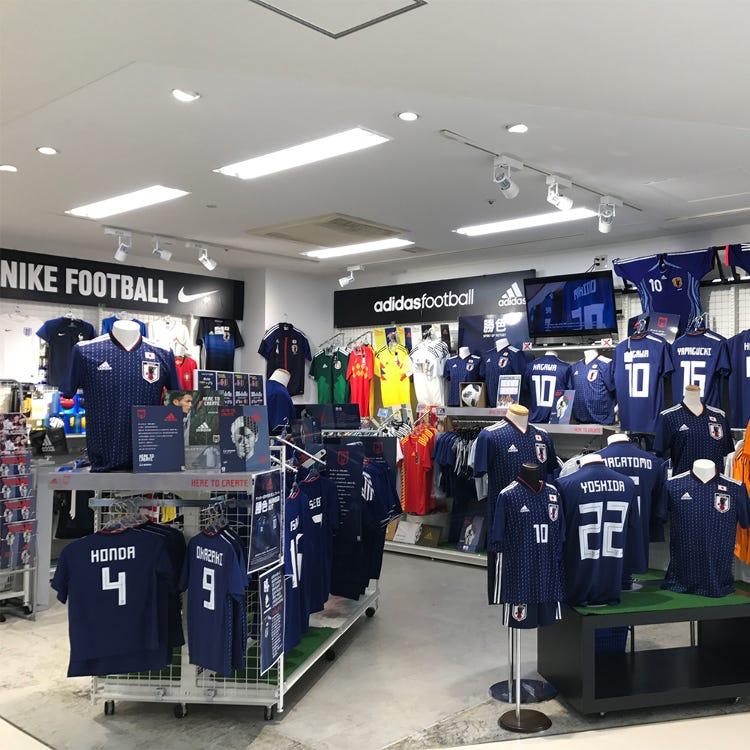 スポーツショップ GALLERY・2町田店
