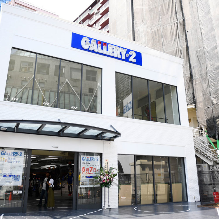 Sports Shop GALLERY 2 Shibuya
