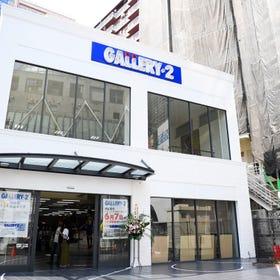スポーツショップ GALLERY・2渋谷店