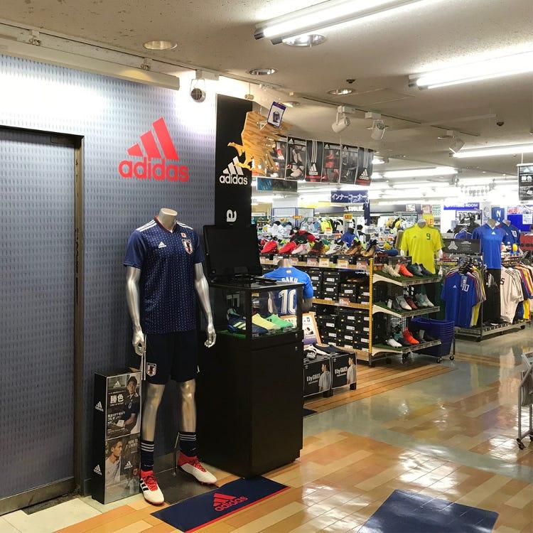 スポーツショップ GALLERY・2新宿店