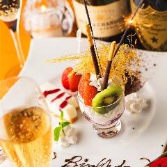 個室で味わう彩り和食 和が家 東京駅八重洲店